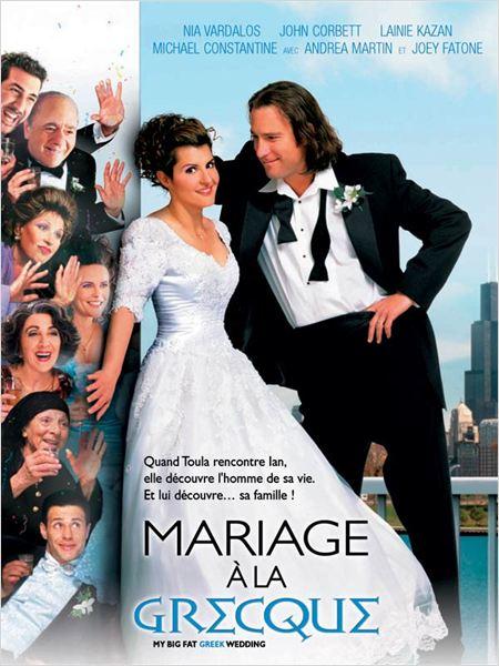 Mariage à la grecque (2003)