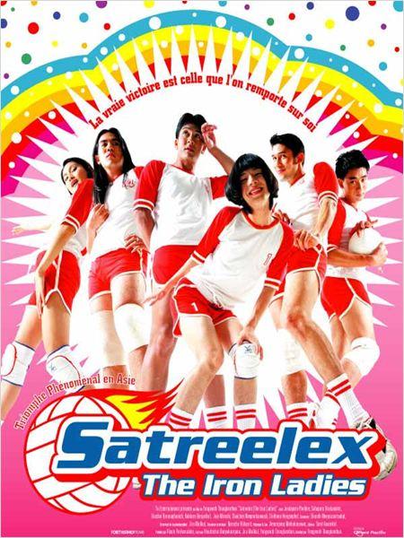 Satreelex The Iron Ladies affiche