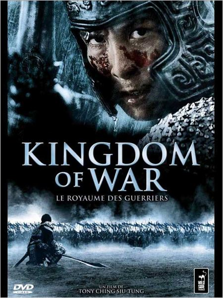 Watch Movie Kingdom of War (2008)