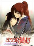 Kenshin le vagabond -  - Film : Ishinshishi No Requiem FRENCH BDRip