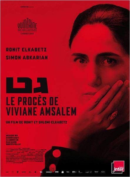 Le Procès de Viviane Amsalem [DVDRiP] [FRENCH]