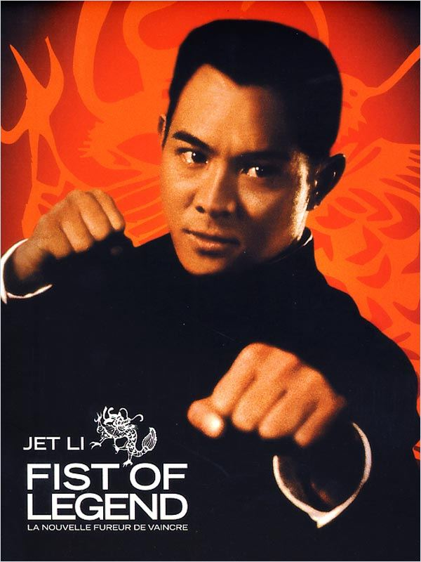 Fist of legend [DVDRIP|VOSTFR] [FS]