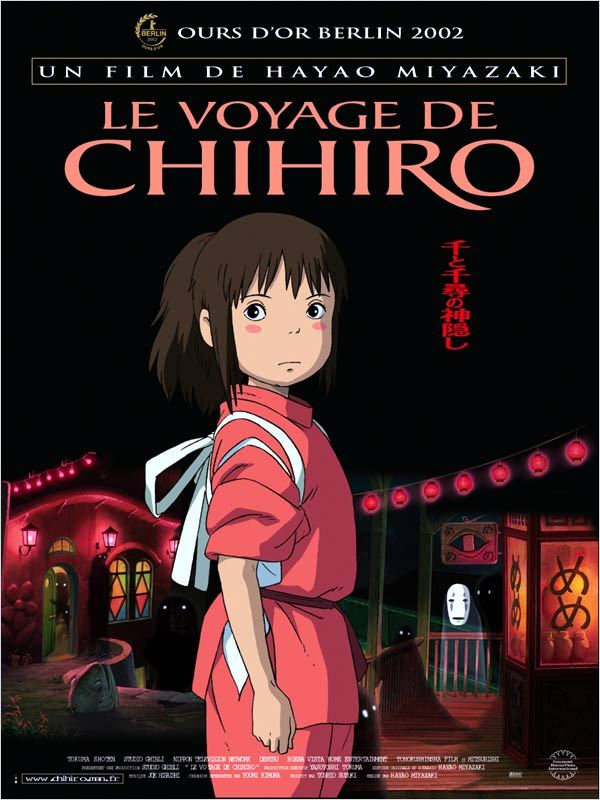 Le Voyage de Chihiro [DVDRIP] [FRENCH] [FS]