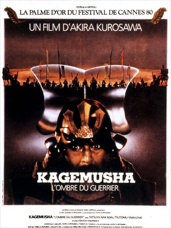 [FS] [DVDRiP] Kagemusha, l'ombre du guerrier [ReUp 03/04/2011]