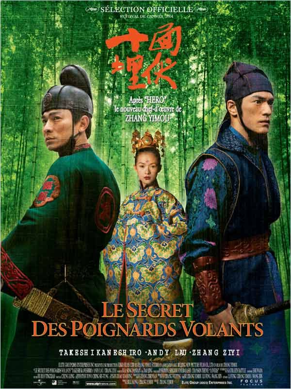Le Secret des poignards volants [DVDRiP]