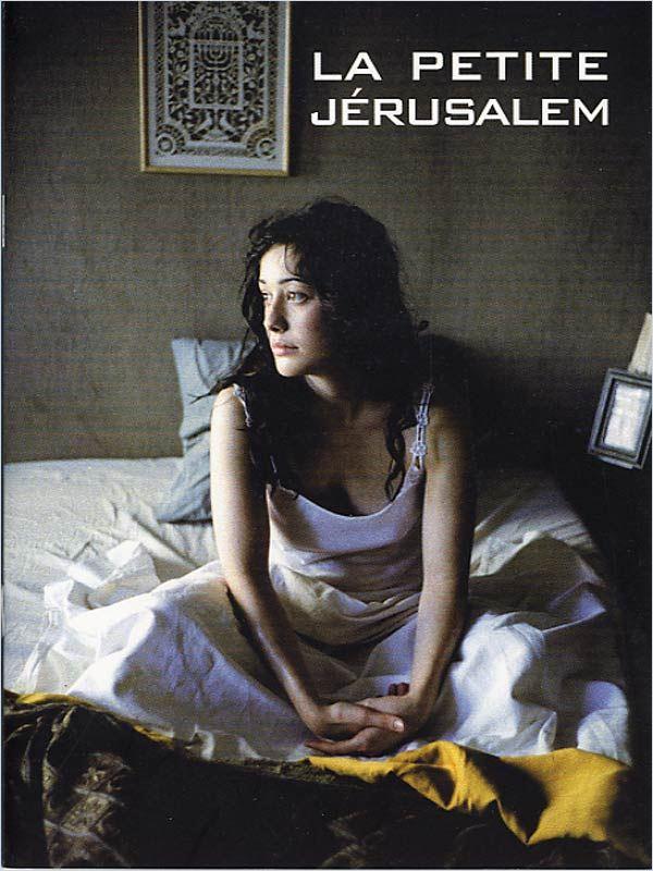 [UD] [DVDRiP] La Petite Jérusalem