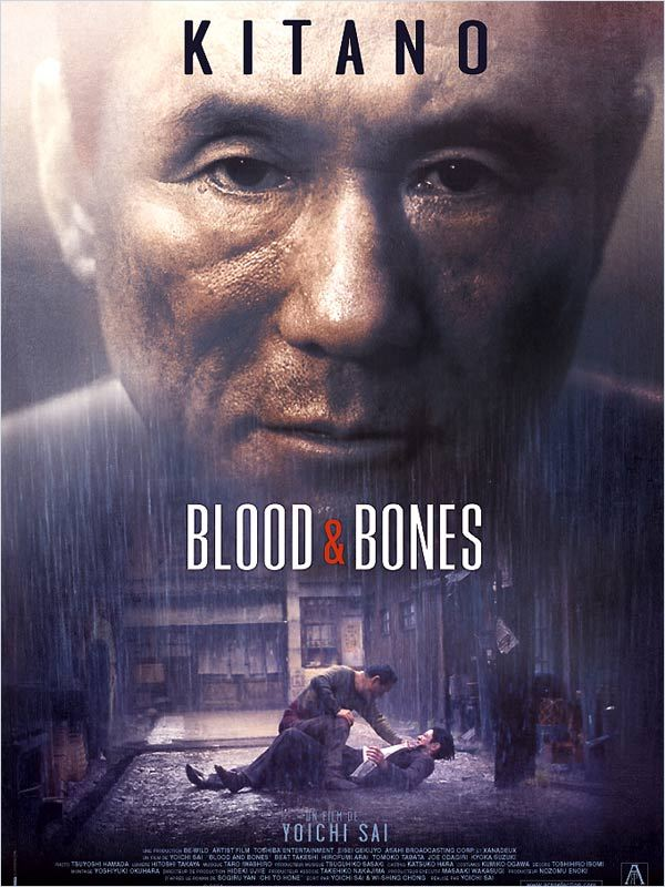 [FS] [DVDRiP] Blood and bones [VOSTFR]