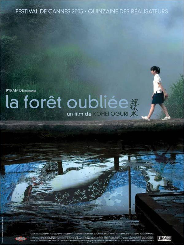 La Forêt oubliée [DVDRIP|VOSTFR] [FS]