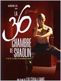 [UD]  La 36�me chambre de Shaolin    [DVDRIP]