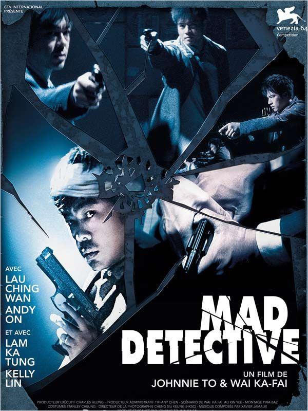 [UD] [DVDRiP] Mad Detective