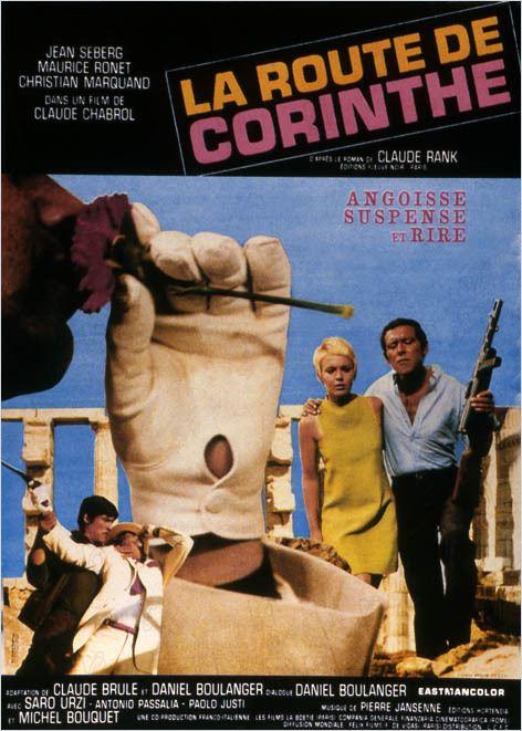 La Route de Corinthe [DVDrip|FR] [AC3] [FS]
