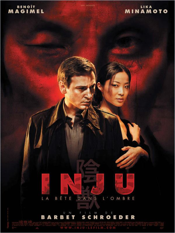 [HF] [DVDRiP] Inju, la bte dans l&#039;ombre