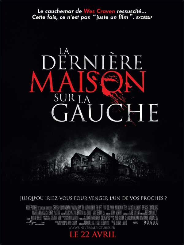 La Derni�re maison sur la gauche  | Multi | DVDRiP | FRENCH |