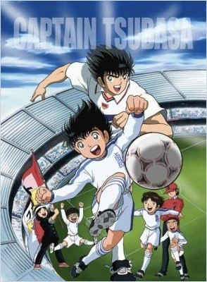Olive et Tom : Le Retour (Captain Tsubasa : Road to 2002) [Complete]