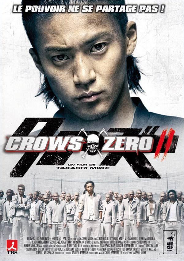FILM Crows Zero II
