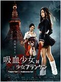Vampire Girl VS Frankenstein Girl [UD] [VOSTFR] [DVDRIP]