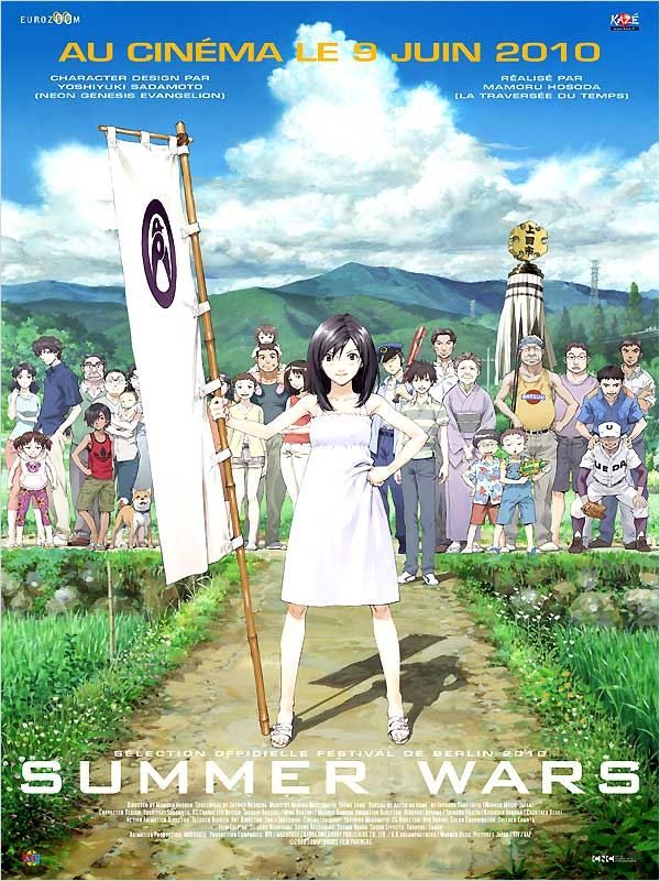 [MULTI] Summer Wars [BDRip]