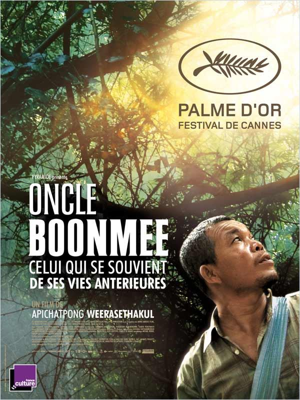 Oncle Boonmee  DVDRIP VOSTFR UPLOADING