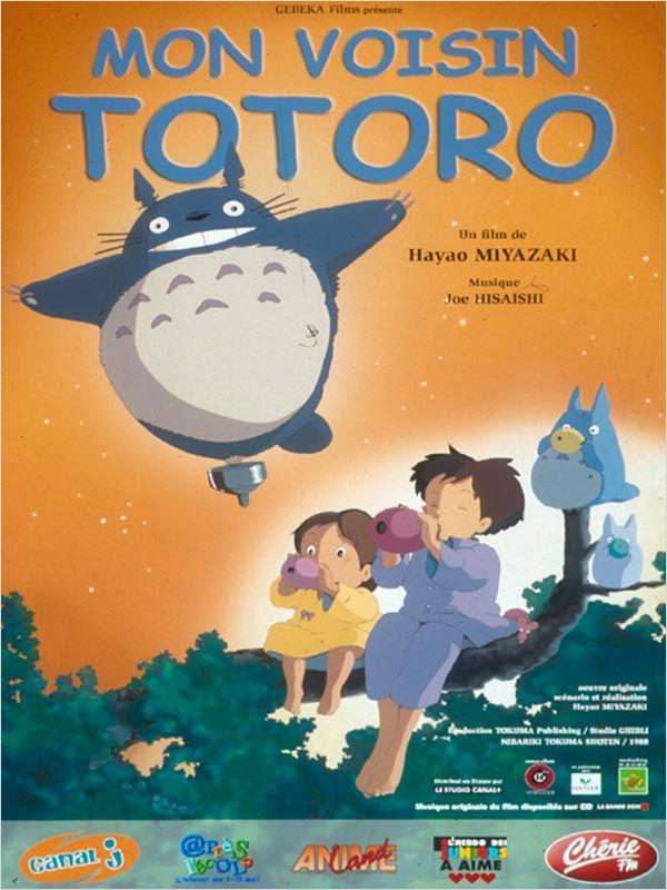 [MULTI] Film Mon voisin Totoro [DVDRiP] [TRUEFRENCH]