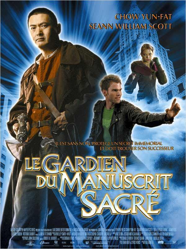 [DF] Le Gardien du manuscrit sacré [DVDRiP]