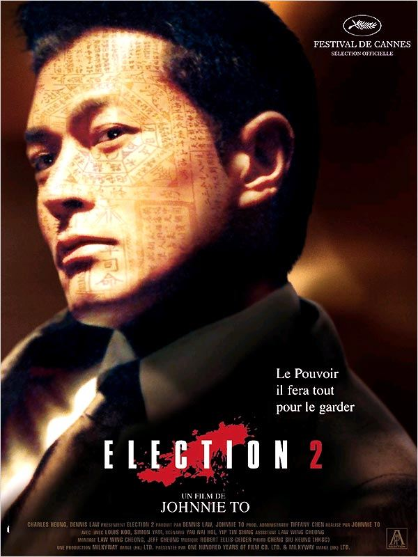 [RG] Election 2 [FRENCH][DVDRIP]