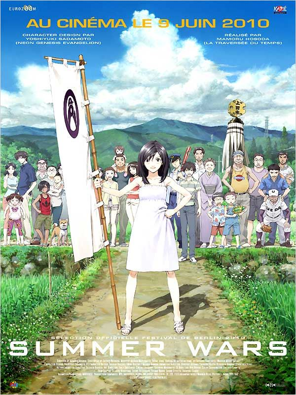[MULTI] Film Summer Wars [BDRiP] [VOSTFR]