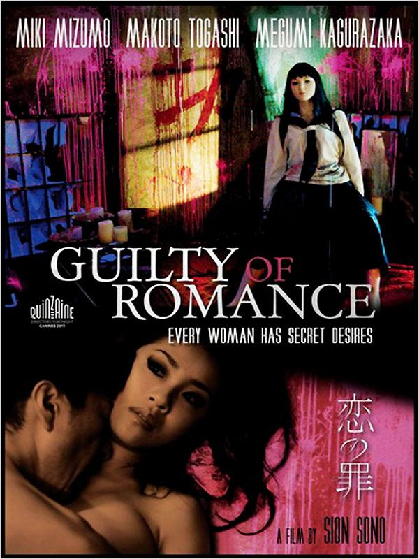 Guilty of romance | DVDRiP | MULTI | VOSTFR | AC3