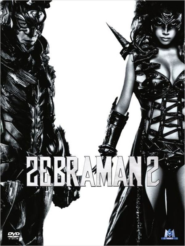 Zebraman 2 [MULTI] [Blu-Ray 1080p]