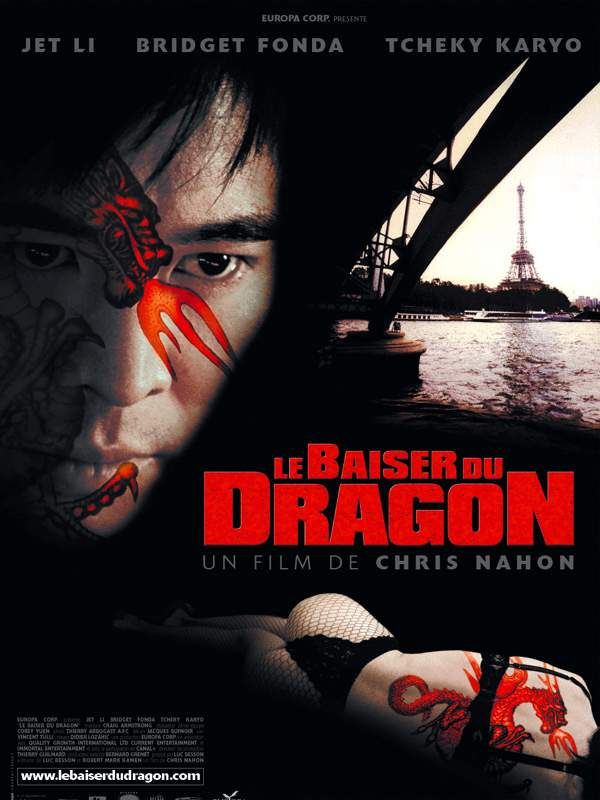 Le Baiser mortel du dragon | Multi | DVDRiP | FRENCH