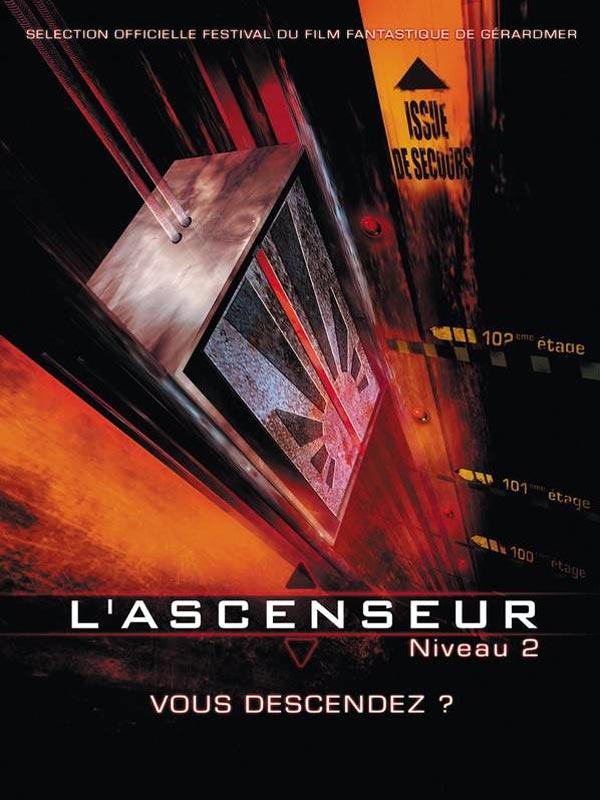 L'Ascenseur (niveau 2)