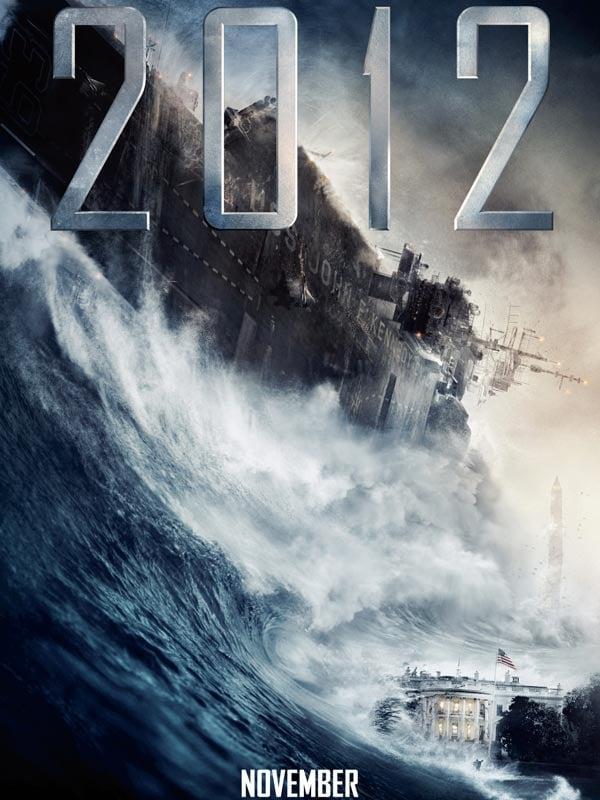 2012 dans Film 19160171