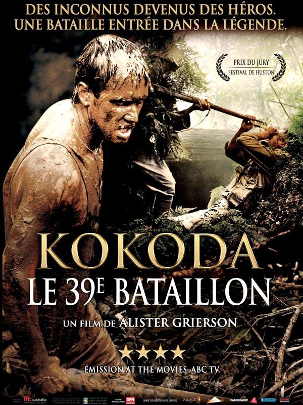 KILTRO GRATUITEMENT FILM TÉLÉCHARGER