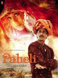 Paheli, le fantôme de l'amour