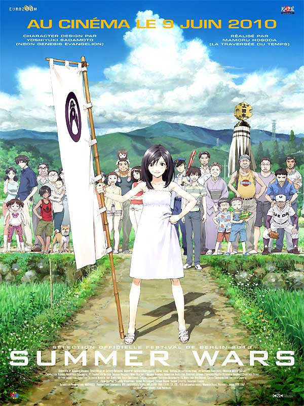 Summer Wars film streaming
