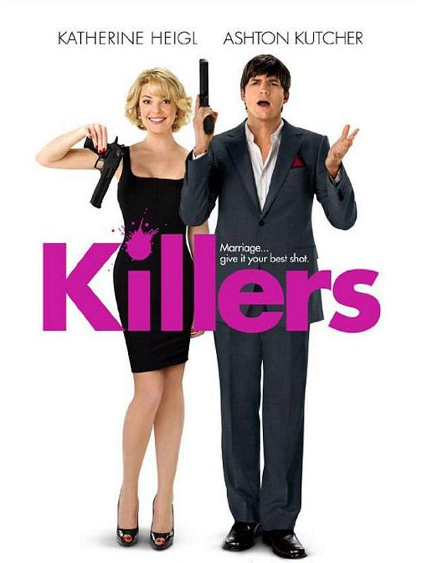kiss kill ou la com die qui tue tout mais pas tant que. Black Bedroom Furniture Sets. Home Design Ideas