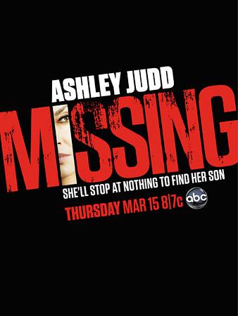 Missing 20042918