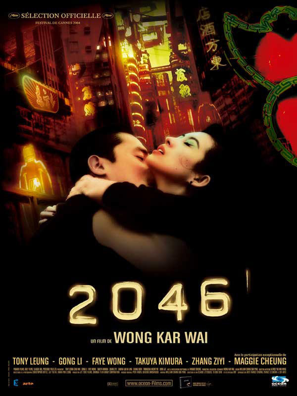 2046 streaming