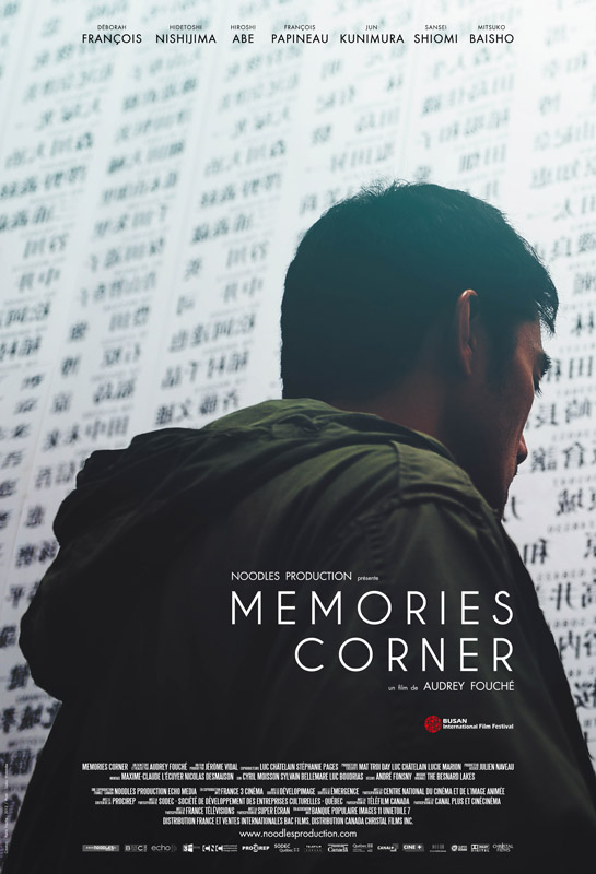 Memories Corner ddl