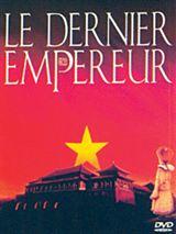 Le Dernier empereur streaming