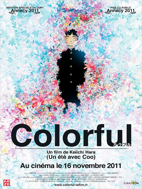 Colorful ddl